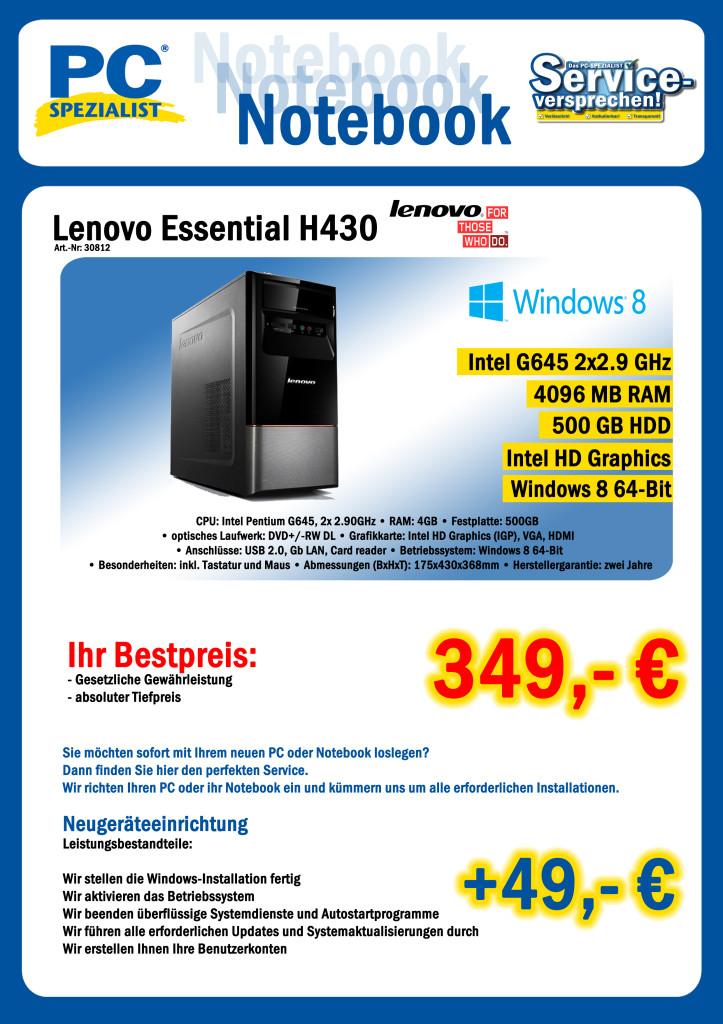 Lenovo Homepage